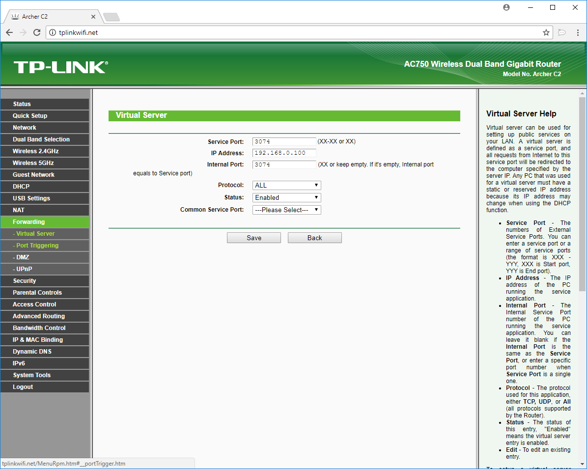 TP-Link Virtual Server page